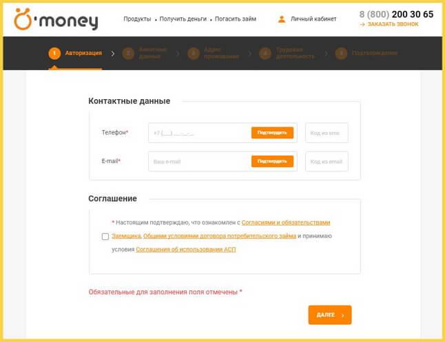 Займы на неименную банковскую карту онлайн