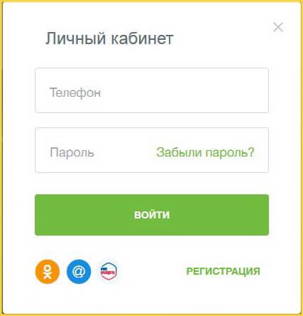 Займер онлайн заявка.