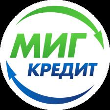 МигКредит Займы