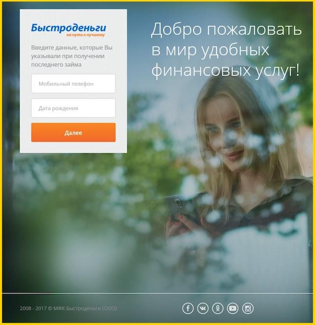 россельхоз банк кредиты наличными официальный
