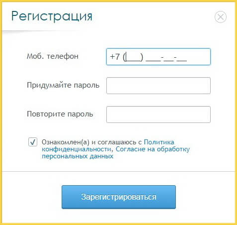 Регистрация в МФО Займиго