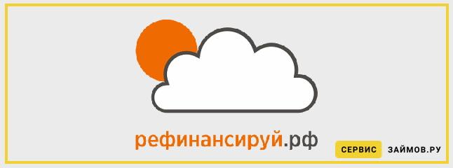 Изображение - Агентство по рефинансированию микрозаймов отзывы Agentstvo-po-refinansirovaniju-mikrozajmov