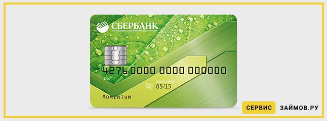 Какие банки дают кредит без официального трудоустройства