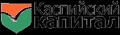 Каспийский капитал займы