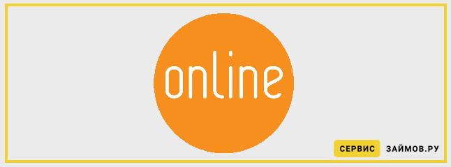 займы онлайн на qiwi кошелек санкт-петербург кредит на покупку жилья в сбербанке без первоначального взноса
