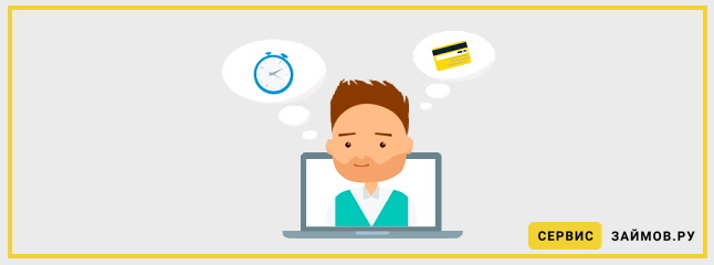 Рассчитать кредит в росбанке калькулятор онлайн 2020