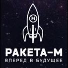 Ракета-М займы