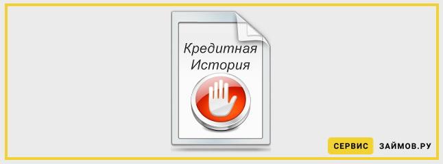 сбербанк россии официальный сайт главная страница россии