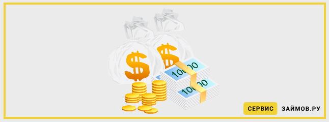 Деньги в займ без процентов на карту сбербанка без проверок