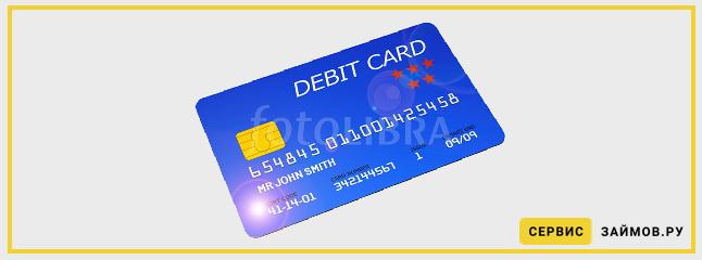 почта банк кредит наличными без справки о доходах онлайн заявка на карту