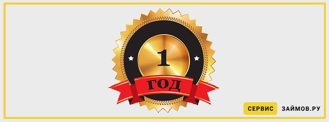 рейтинг мфо 2020 года топ 50 тинькофф банк кредит в залог квартиры