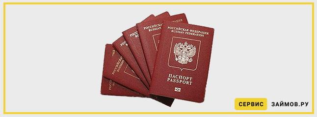 на утерянный паспорт оформлен кредит