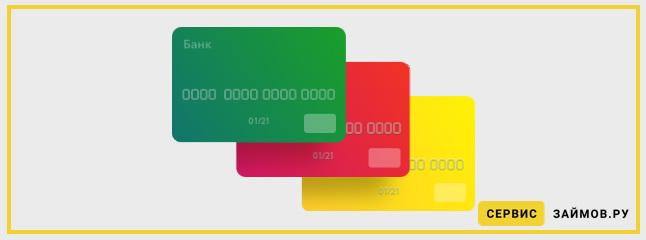 онлайн займы на карту отзывы судебное решение по кредиту