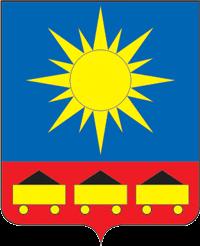Артёмовский герб
