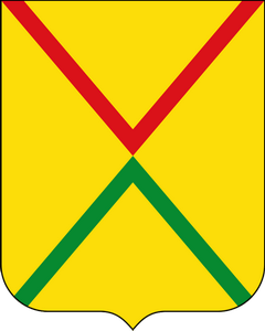Арзамасский герб