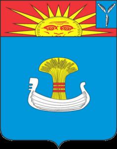 Балаковский герб