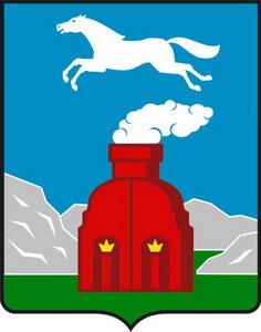 Барнаульский герб