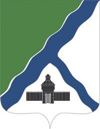 Бердский герб