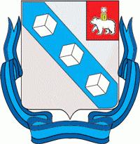 Березниковский герб