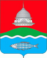 Бугульминский герб