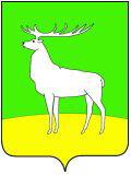Бузулукский герб