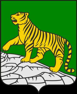 Владивостокский герб