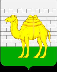 Челябинский герб