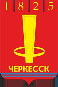 Черкесский герб