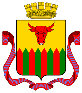 Читинский герб