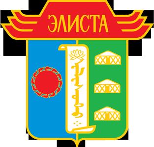 Элистинский герб
