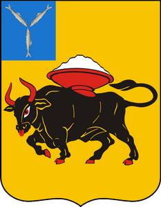 Энгельский герб