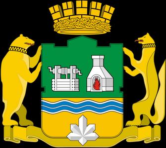 Екатеринбургский герб