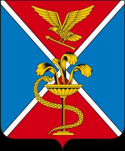 Ессентукский герб