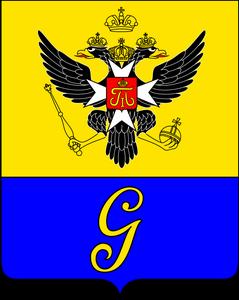 Гатчинский герб
