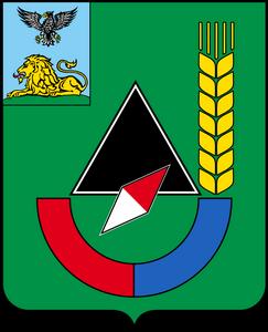 Губкинский герб