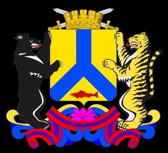 Хабаровский герб
