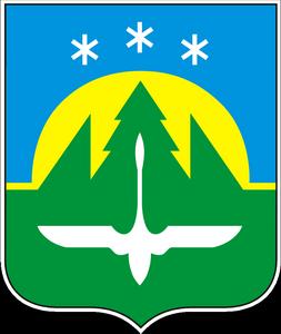 Ханты-Мансийский герб