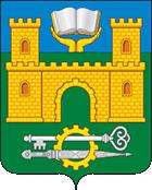 Хасавюртский герб