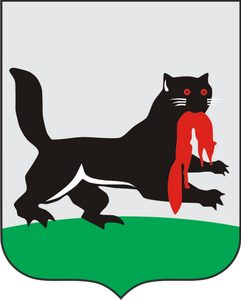 Иркутский герб