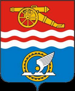 Каменск-Уральский герб