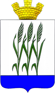Камышлинский герб