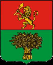 Канский герб