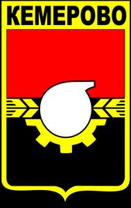 Кемеровский герб