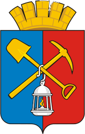Киселёвский герб
