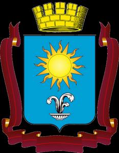 Кисловодский герб