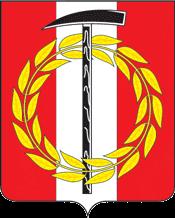 Копейский герб