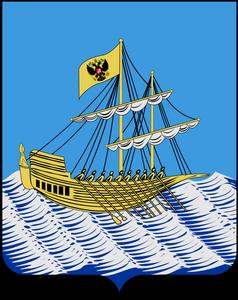 Костромской герб