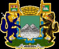 Курганский герб
