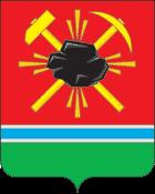 Ленинск-Кузнецкий Герб