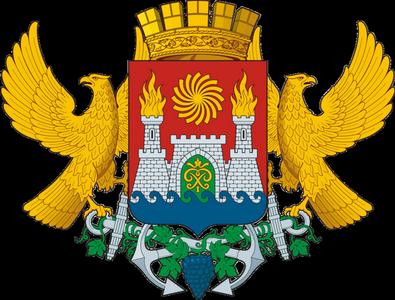 Махачкалинский герб
